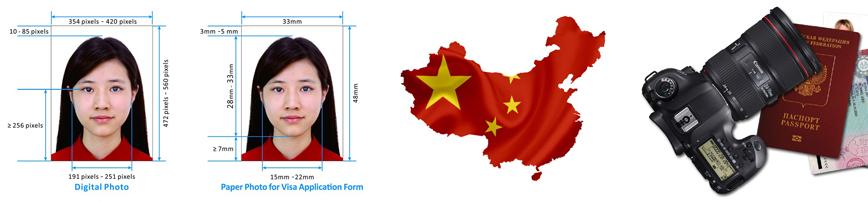 китайская виза требования к фото называется